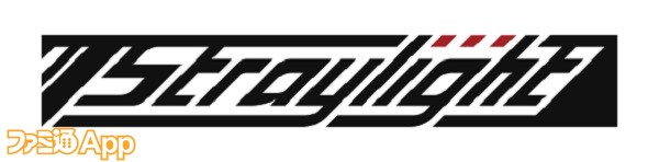 Straylight_logo