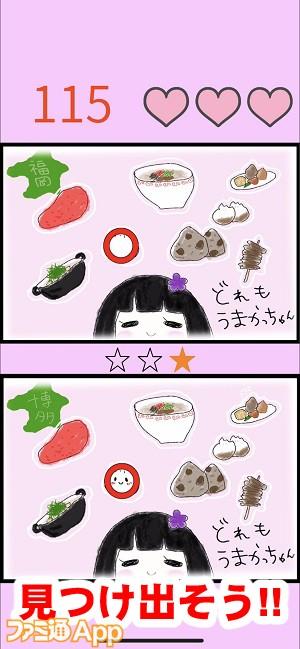 wakumati05書き込み