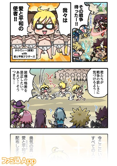 02_漫画