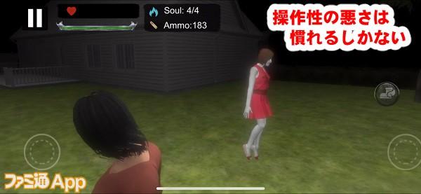 bokuseka16書き込み