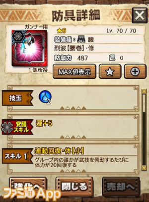 capture0014-00000