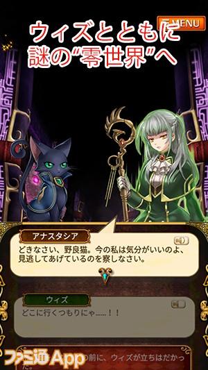 黒猫サシカエ-02-300