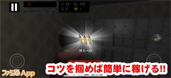 bokuseka13書き込み