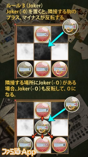 jp_Android_06