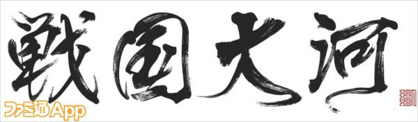 logo_aiming