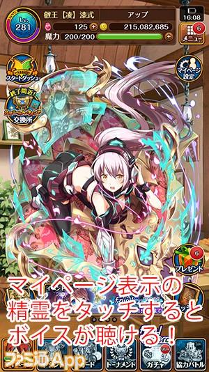 sashikae_A-300-01
