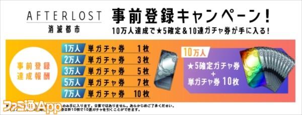 shometsu_jizen