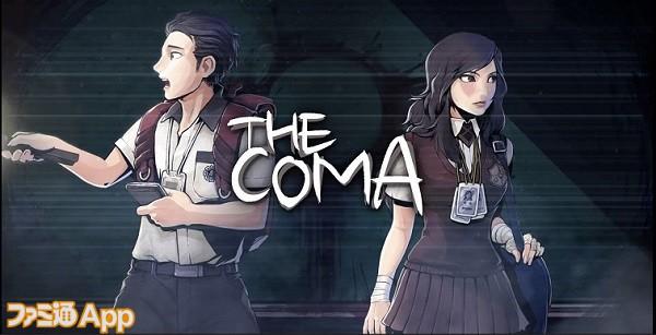 thekoma01
