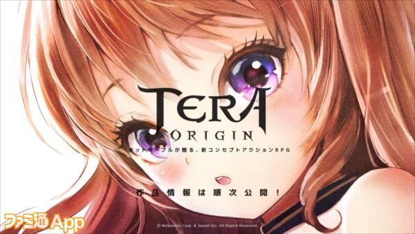 20190409_PR_TERA ORIGIN_