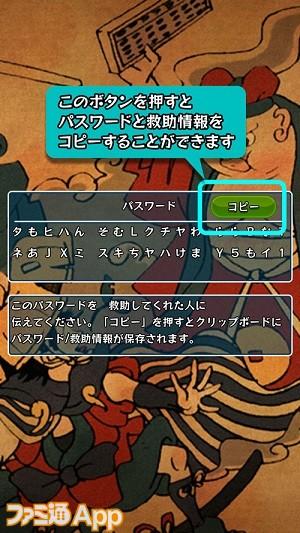 「コピー」ボタン_テキスト入り1