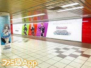 08_新宿屋外広告3