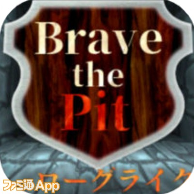 Brave The Pit(ブレイブザピット)