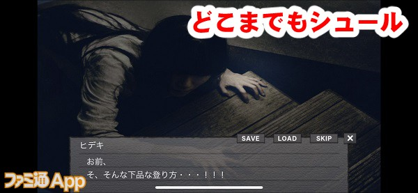 kiwoku06書き込み