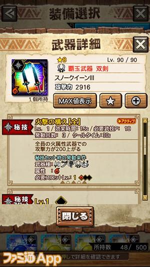 スノークイーンⅢ_2