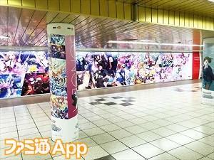 08_新宿屋外広告2