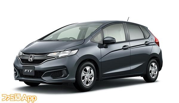 車:FIT-600