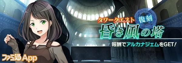 385_タワクエ復刻版JP_L1