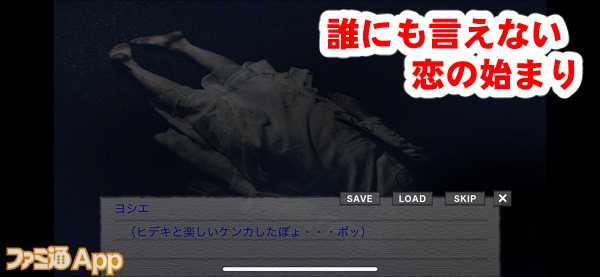 kiwoku07書き込み