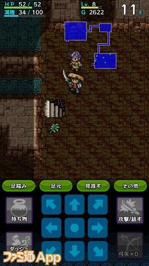 ゲーム中の操作パネル1
