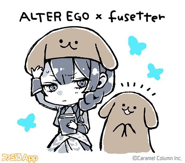 FusetterCollab02