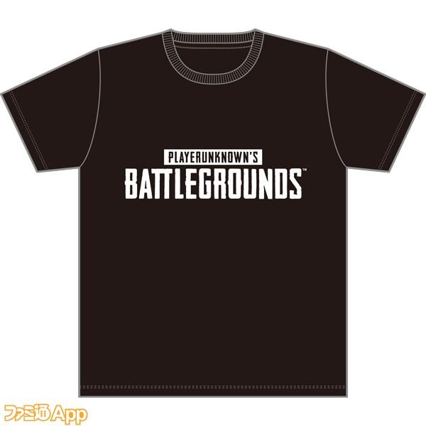 PUBGT-shirt