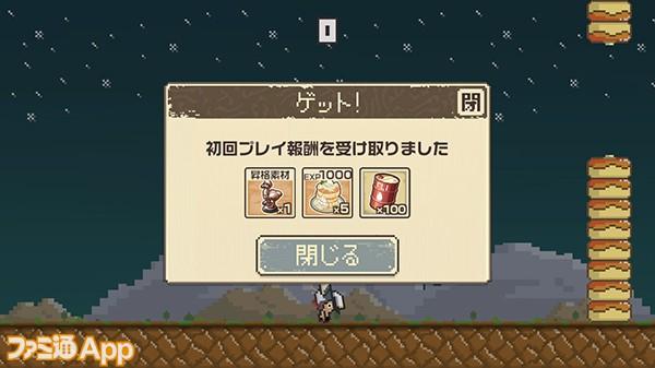 S__34340870