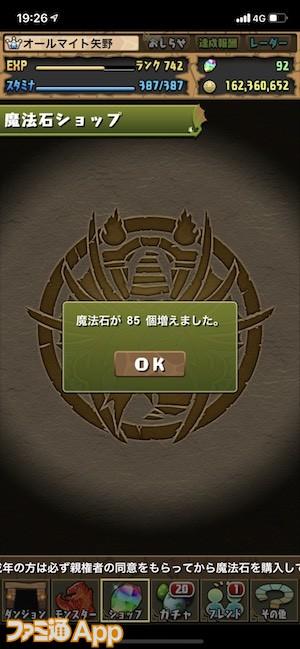 S__65585187
