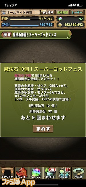 S__65585188