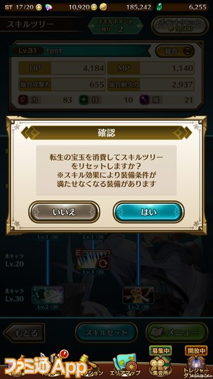 Screenshot_20190415-202558