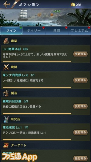 Screenshot_20190423-131737_s