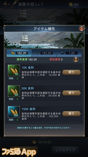 Screenshot_20190423-132206_s
