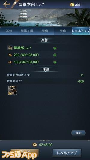 Screenshot_20190423-132212_s