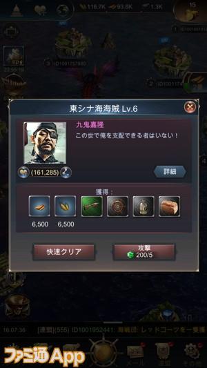 Screenshot_20190423-133948_s