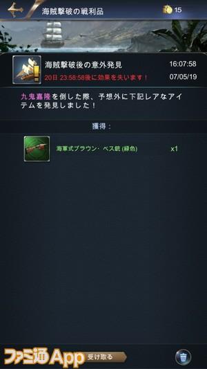 Screenshot_20190423-134111_s