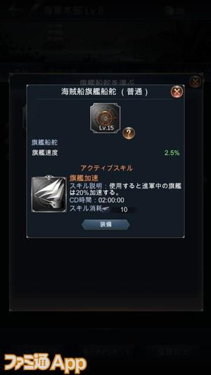Screenshot_20190423-134517_s