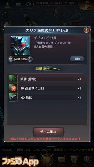 Screenshot_20190426-083354_s