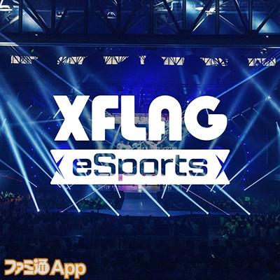 XFLAGeSports-400