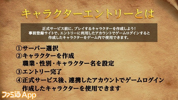 【NCJ】20190426(LM)image4