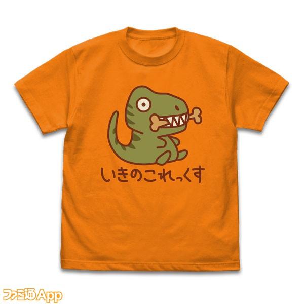 上田鈴帆のいきのこれっくすTシャツ
