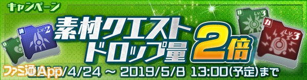 banner_campaign_000000014_03