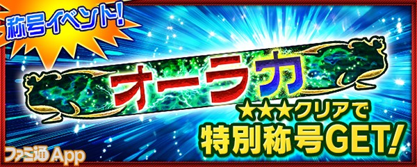 banner_event_0336_quest