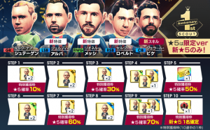 banner_gacya_5110294