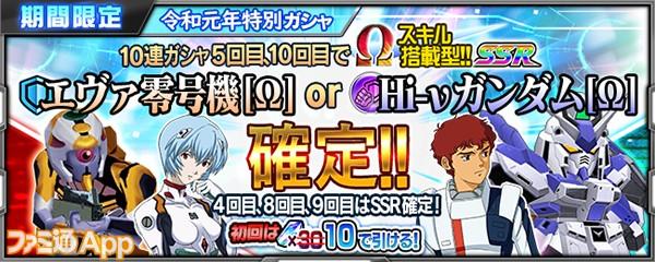 banner_shop_0991_mypage_large
