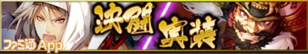 02_決闘