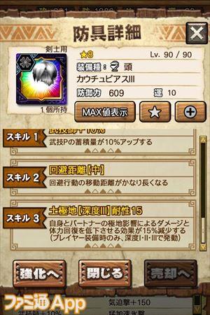 capture0001-00000_R