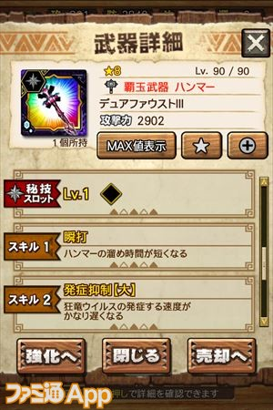 capture0005-00000_R