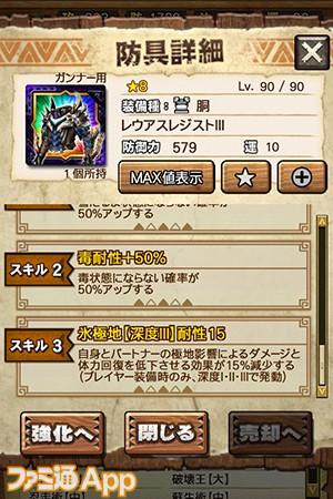 capture0011-00000