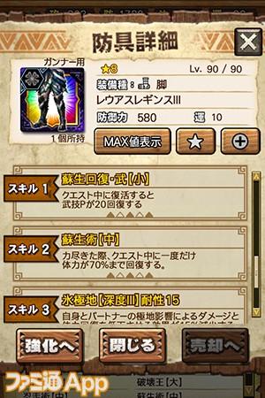 capture0013-00000