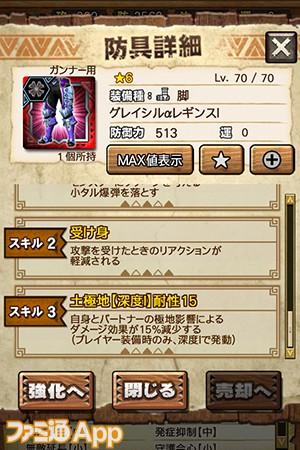 capture0019-00000