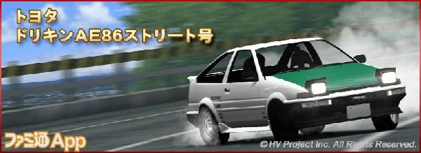 car_507807